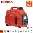 発電機 【即納 送料無料】 ホンダ EU9i-entry インバーター発電機 900W