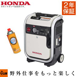 <strong>発電機</strong> <strong>小型</strong> <strong>家庭用</strong> ホンダ インバーター カセットボンベ仕様 EU9IGB enepo エネポ 2年保証 送料無料 防災 ボンベ別売 納期2020年7月以降