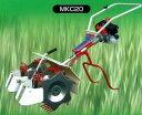 丸山 中耕除草機 MKC20-6 限定販売品ですので在庫確認が必要です。【smtb-TK】