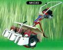 丸山 中耕除草機 MKC30-6 限定販売品ですので在庫確認が必要です。【smtb-TK】