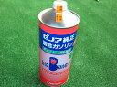 ゼノア純正 混合ガソリンビックバンガソリン 1リットル
