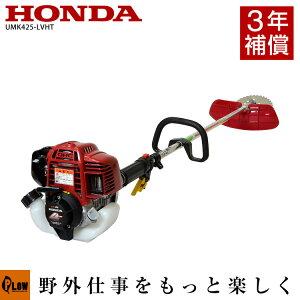 草刈り機 サイクル エンジン ハンドル チップソー
