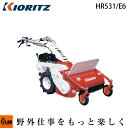 共立 自走式草刈機ハンマーナイフモア HR531/E6【草刈機】【エンジン式】