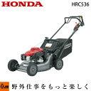 草刈り機 ホンダ 芝刈機 HRC536 K1HXJ