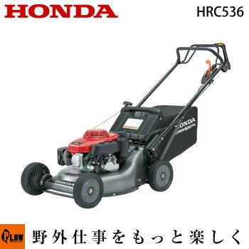 ホンダ芝刈り機HRC536HXJ