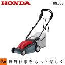 ホンダ 電動 芝刈機 グラスパ HRE330