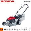 ホンダ 芝刈り機 HRG466 刈幅46cm エンジン 自走...