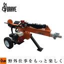[ 送料無料 ] 薪割り機 BRAVE社 薪割機 縦横兼用型22トン VH-2200GX [ プロ仕様 ]【smtb-TK】[ 薪ストーブ ] [ VH9922GX ]