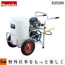 マキタ 4サイクルエンジン走行式噴霧機 EUS500 50L