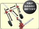 草刈り用刈払機アタッチメント L型バリカン用二輪車Bセット〔パイプ長100cmタイプ〕
