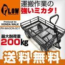 【再入荷】【 即納 送料無料 】PLOW 4輪運搬ワゴン PH-WAGON-001【 4輪キャリー 運搬車 アウトドア 台車 4輪カート ダンプ 】
