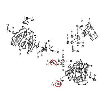 ホンダ除雪機純正パーツ安全ボルトオーガーシャーボルト対応機種HS660・HS760・HS870・HS970・HS1170【品番06921-767-000】