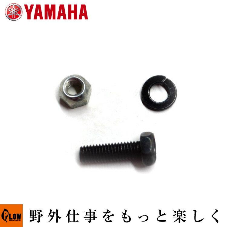 ヤマハ純正部品 シャーボルトセット YT-660...の商品画像