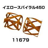 �ۥ���̤��� ���ץ���� FV200/FG201 �����?���ѥ����450 �̵ܴ� ����11679�͡�smtb-TK��(�ԥ��� Pianta / �ץ��� �̱��� ���ѵ� �ۥ�����������å�����)