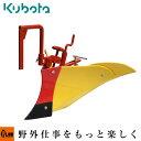 クボタ耕運機オプション TR350 TR300シリーズ用 ニューイエロー培土器(尾輪付) 91223-40460