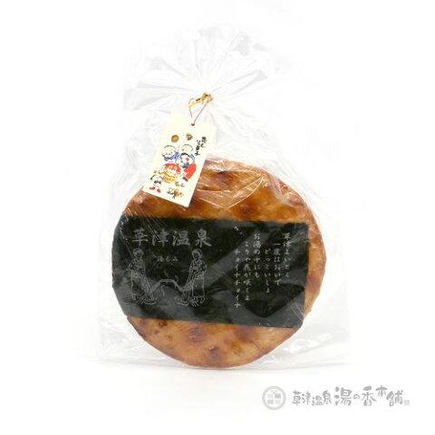 草津温泉 のり付 特大・せんべい 【DM便不可】