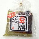 【上州名産・ご当地グルメ】 群馬県産蒟蒻使用 豆腐こんにゃく ごま入り 200g