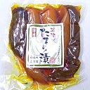 草津温泉 国産 たまり漬 大根・茄子・胡瓜 300g(ネコポス不可)