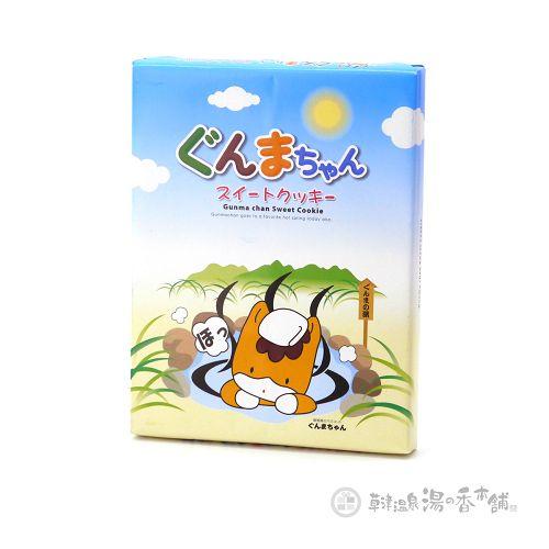 ぐんまちゃん スイートクッキー 12個入【DM便不可】...:honda932:10012677