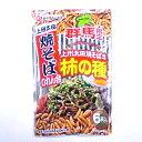 群馬限定 上州太田焼きそば風味 柿の種(ピーナッツ入) 18gx6袋【DM便不可】