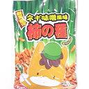 群馬限定 ネギ味噌風味 柿の種 ピーナッツ入り 5袋入 135g【DM便不可】