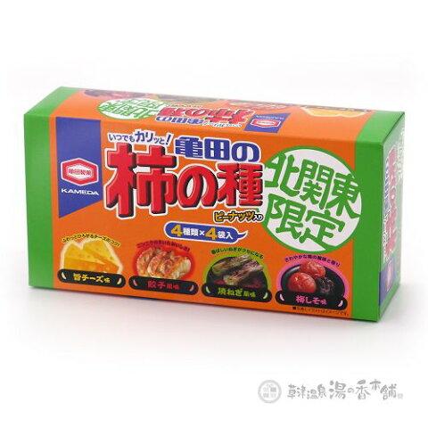北関東限定 亀田の柿の種 4種類x4袋入(旨チーズ・餃子風味・焼ねぎ・梅しそ)【DM便不可】