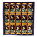 ギフト 金賞受賞 よなよなエール香りのエールビール350mlX15本セット(ネコポス・宅急便コンパクト不可)