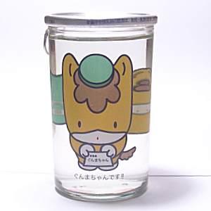 榛名山 ぐんまちゃんカップ 清酒 180ml 【ぐんまちゃんの絵柄が変更になりました】【D…...:honda932:10012396