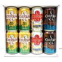 軽井沢高原ビール シーズナル2016・ワイルドフォレスト・ナショナルトラスト 各350mlx8本入