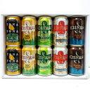 軽井沢高原ビール シーズナル2016・ワイルドフォレスト・ナショナルトラスト・オーガニック・ヨナヨナエール 各350mlx10本入