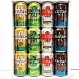軽井沢高原ビール シーズナル2016・ワイルドフォレスト・ナショナルトラスト・オーガニック 各350mlx12本入