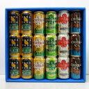 軽井沢高原ビール シーズナル2016・ワイルドフォレスト・ナショナルトラスト・オーガニック・ヨナヨナエール 各350mlx18本入