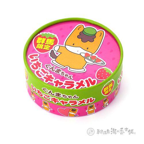 群馬限定 ぐんまちゃんイチゴキャラメル 10個【...の商品画像