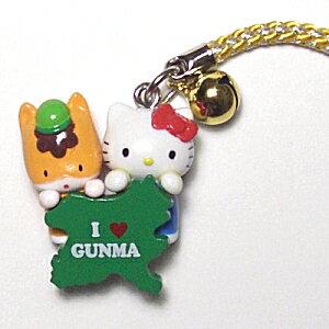 【I LOVE GUNMA】ぐんまちゃんxはろうきてぃ 根付...:honda932:10012547