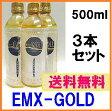 【送料無料】「EMXGOLD500ml 3本セット」[EMXGOLD/EMX-GOLD/500ml/3本,EM,EM菌,等販売]