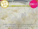 石川県産 能登豚 豚ロースの塩糀と味噌漬け ( 塩糀 約90g×3枚、味噌 約100g×3枚 ) [冷凍]