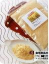 食べる 米ぬか自然農法 自然の恵み 健康ぬか「素肌美人」90...