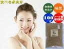【送料無料】 食べる米ぬか 『焙煎』 炒り 「加賀美人」有機...