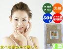 【送料無料】食べる 米ぬか 有機栽培米糠(JAS有機認証 オ...