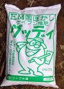 【送料無料】EM菌ぼかし 鶏糞グッディ 10kg 20L[EM菌 鶏糞 EMぼかし 等販売]