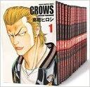 『送料無料!』CROWS -クローズ- 完全版 全19巻セット(全巻セット)/高橋ヒロシ /〈コミック〉【中古】afb※10P03Dec16