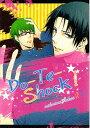 黒子のバスケ -Do-Te-Shock - /GGG /〈女性向同人誌〉【中古】afb