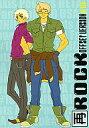 『送料無料!』ヘタリア -再ROCK OFFSET VERSION - /UNICO(ユニコ) /〈女性向同人誌〉【中古】afb※10P03Dec16