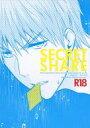 黒子のバスケ -SECRET SHARE- /駄犬/〈女性向同人誌〉【中古】afb