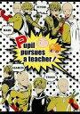 『送料無料!』ワンパンマン -Pupil pursues a teacher- /【ビバインボルボ】【ちゃく】【capri】【ピヨの自虐】 /〈女性向同人誌〉【...
