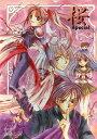 犬夜叉 -桜Special- /転神物語 /〈女性向同人誌〉【中古】afb