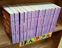 クッキング・ママ シリーズ 14冊セット (集英社) /ダイアン・デヴィッドソン /〈文庫本〉【中古】afb