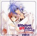 ╣еднд╩дтд╬д╧╣еднд└длдщд╖дчдждмд╩дд!! DRAMA CD VOLUME 2 -TARGET NIGHTS TRUTH-б╩MMCC-3015б╦ / /б╥CDб╙б┌├ц╕┼б█afb
