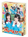 NMB48 げいにん 2 DVD-BOX 通常版(DVD 3枚組) /NMB48 /〈DVD〉【中古】afb