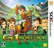 『送料無料!』G1グランプリ [Nintendo 3DS] / /〈GAME〉【中古】afb※10P01Oct16